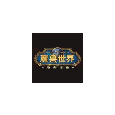 1000金=189.00元【在线发货,方便快捷】