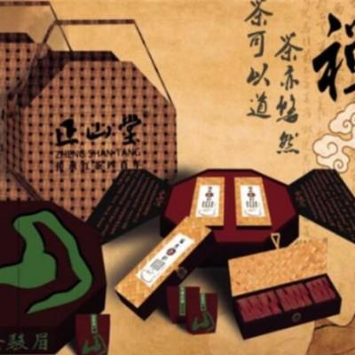正山堂茶业加盟费多少钱,代理加盟条件,加盟店招商电话
