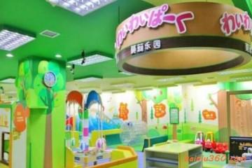 莫莉幻想儿童乐园品牌诚邀加盟